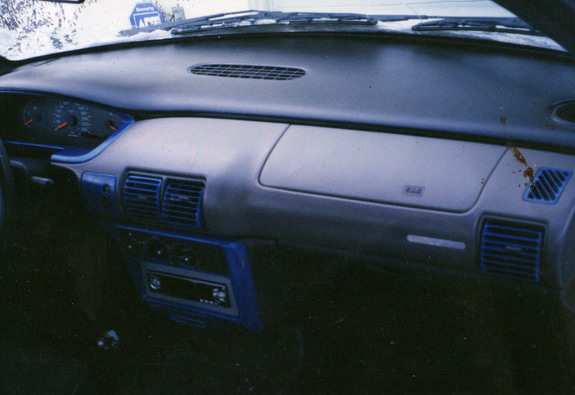 Another SofaKingWeTodDid 1988 Honda Prelude post... - 10657514