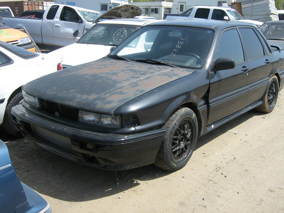 Another WAKS69 1991 Mitsubishi Galant post... - 11119374