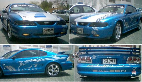 Another balooshi007 1995 Ford Mustang post... - 11124036