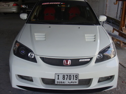 3093905 2005 Honda Civic