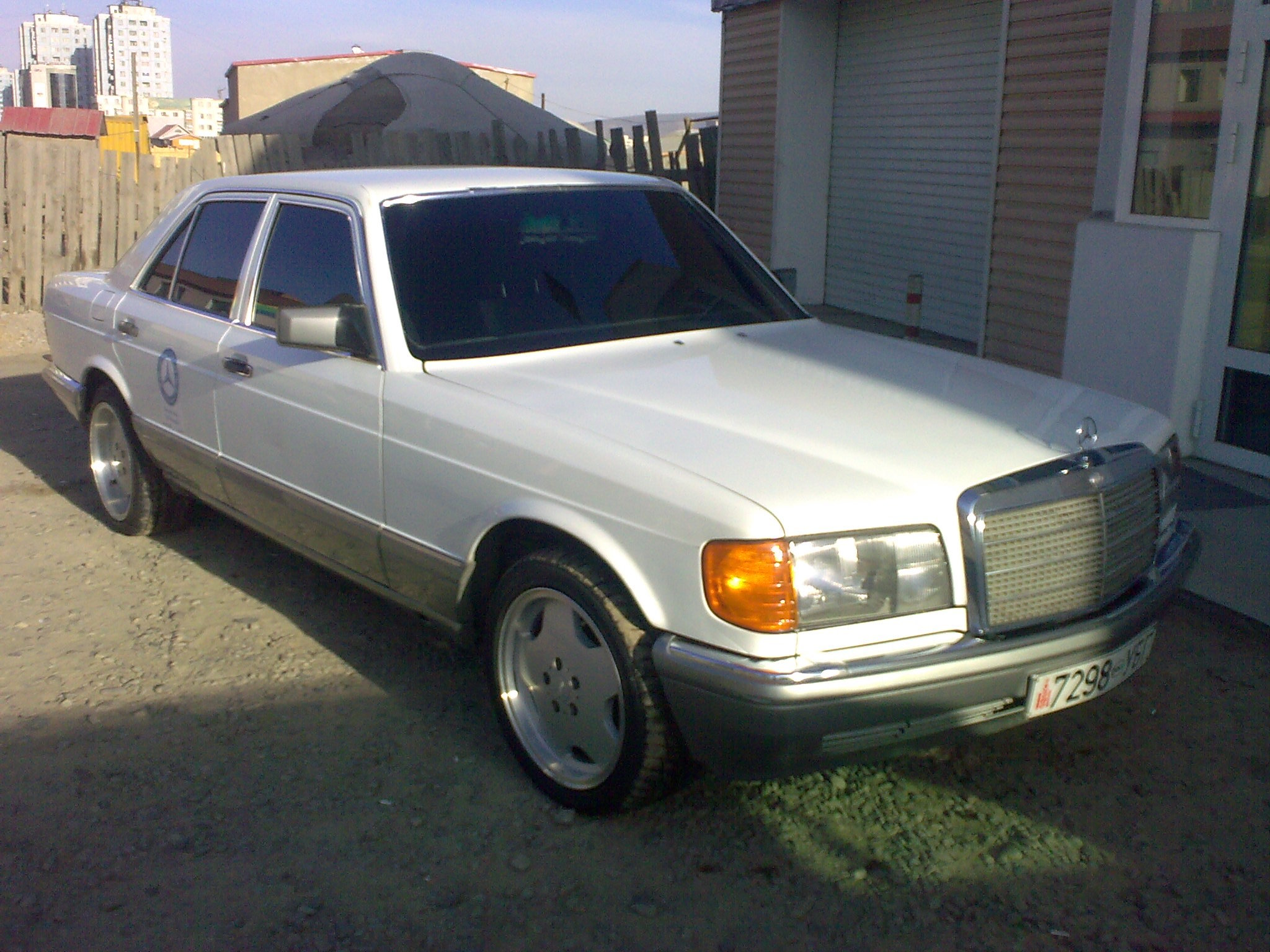 Another tsb220 1987 Mercedes-Benz S-Class post... - 11737561