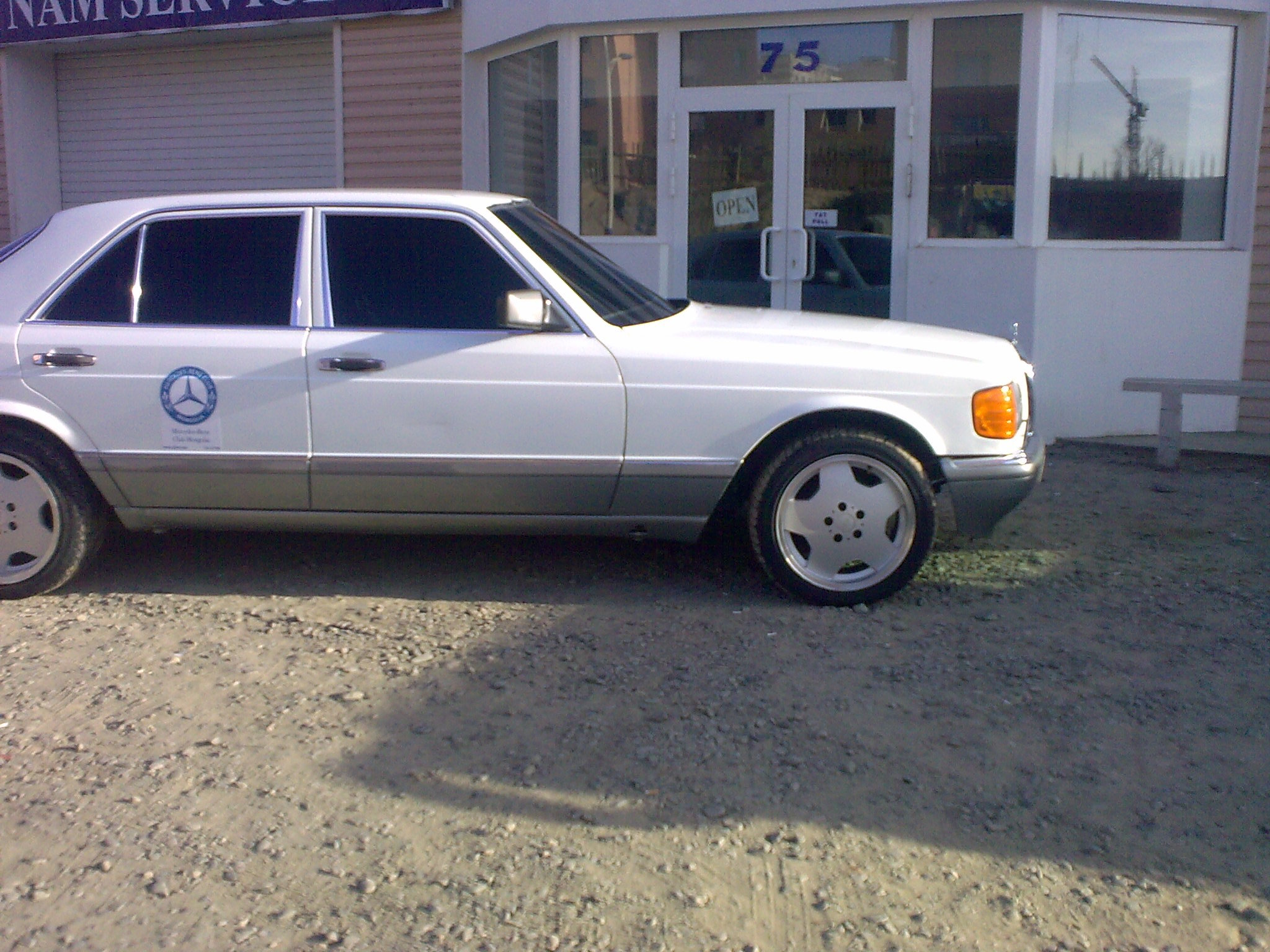 Another tsb220 1987 Mercedes-Benz S-Class post... - 11737562