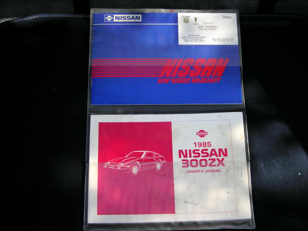 Another NISMOspeed85 1985 Nissan 300ZX post... - 11774707