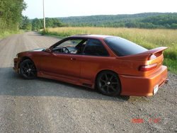 kory_ks 1991 Acura Integra