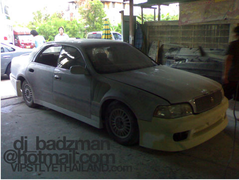 Another dj_BADZMAN 1995 Toyota Crown post... - 11876777