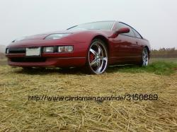 jose7071s 1993 Nissan 300ZX