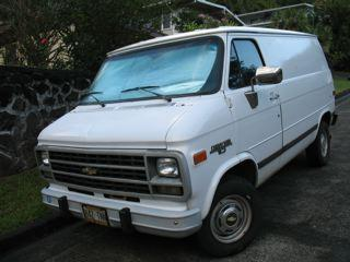 Another 84stepside 1995 Chevrolet G-Series 1500 post... - 12135463