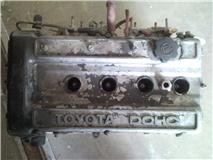 Another blue109 1981 Toyota Corolla post... - 12056194