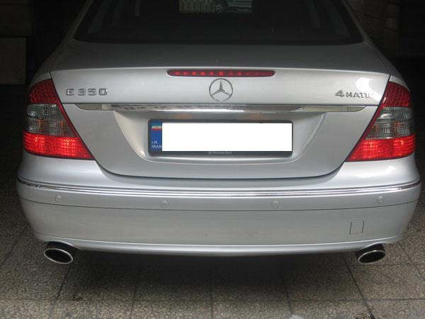 Another milady 2007 Mercedes-Benz E-Class post... - 12208702