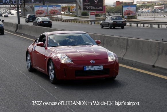 Another omega33 2004 Nissan 350Z post... - 12295312