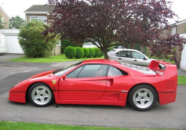 KING_OF_CARS 1990 Ferrari F40 12575044