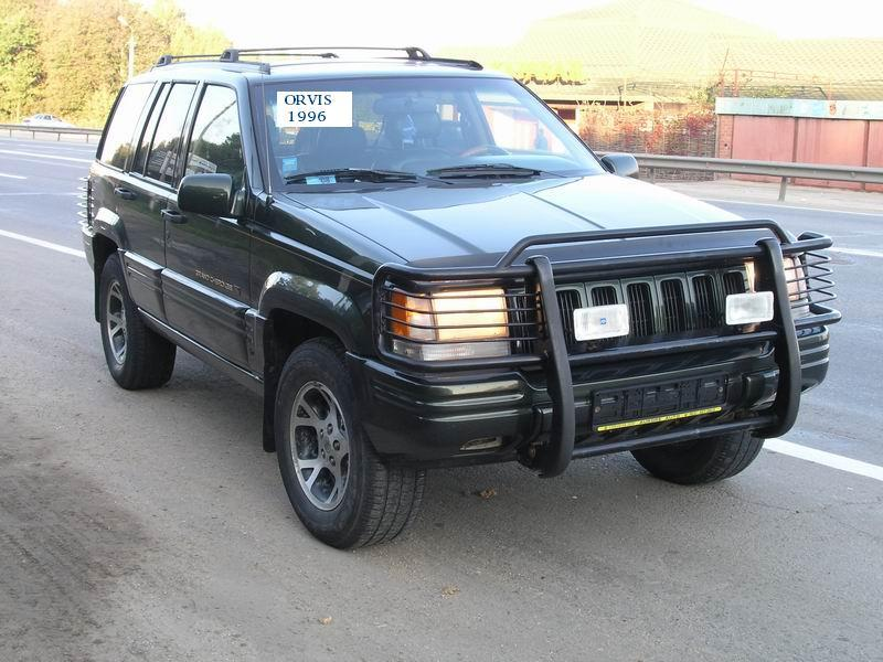 1998 Jeep Grand Cherokee Grille Guard