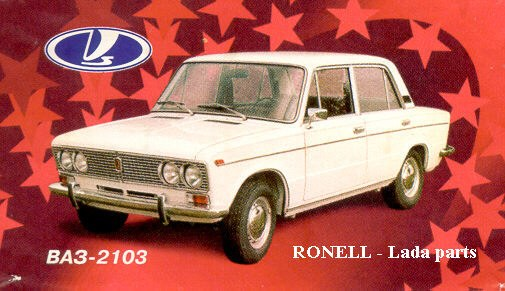 Another PHANOT 1977 Lada 1500S post... - 9523116