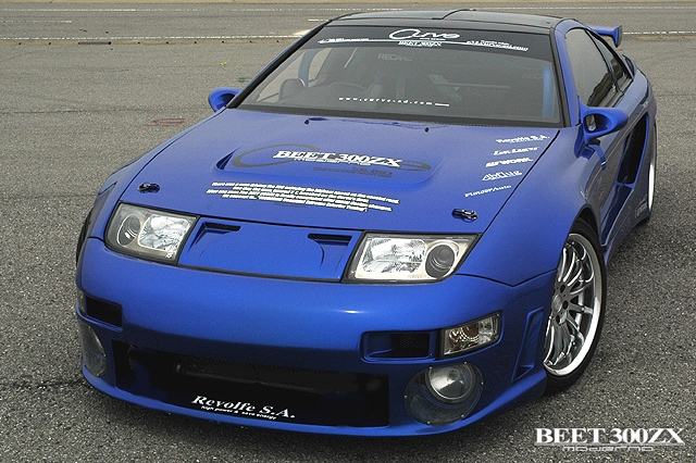 Another Alex_RedX 1991 Nissan 300ZX post... - 12845183