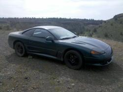 SLICKBSLICKs 1993 Dodge Stealth