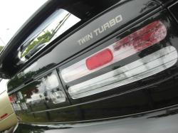 Turbonium300zxs 1996 Nissan 300ZX 