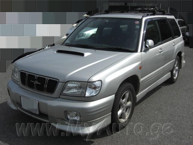 Another 280184 2000 Subaru Forester post... - 13298443