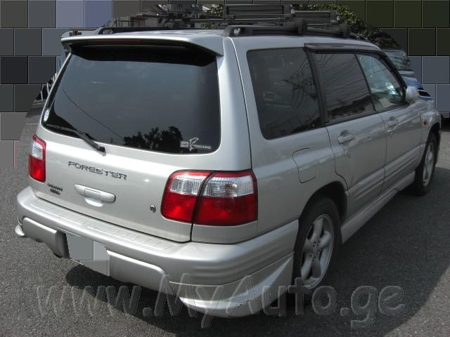 Another 280184 2000 Subaru Forester post... - 13298444