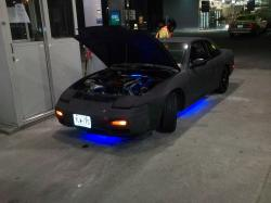 exit7aracings 1989 Nissan 240SX