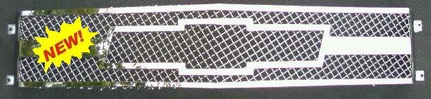 Another DonkGrilles 1973 Chevrolet Caprice post... - 13648681