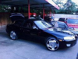 bigken816s 1995 Lexus SC
