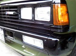 asiantrucks 1984 Nissan 720 Pick-Up