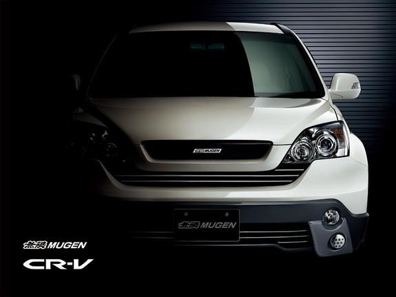 CRVlimited's 2007 Honda CR-V