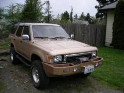 a4x4nguy31 1990 Toyota 4Runner