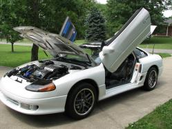 elvis2007s 1991 Dodge Stealth