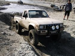 crfchris233 1982 Toyota HiLux