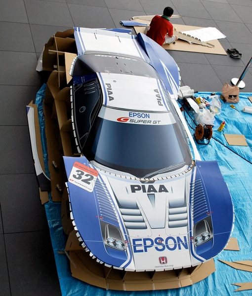 Make Your Own Paper Super GT NSX
