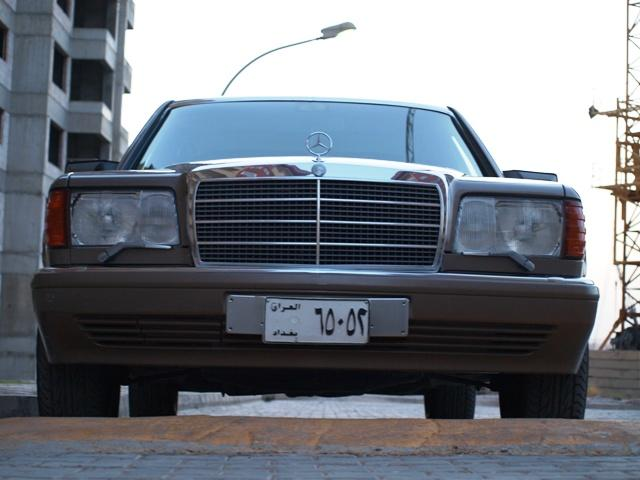 Another ahmednoise 1991 Mercedes-Benz S-Class post... - 14030769