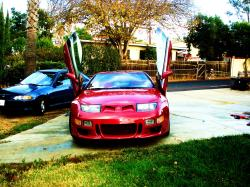 zx-alexs 1996 Nissan 300ZX