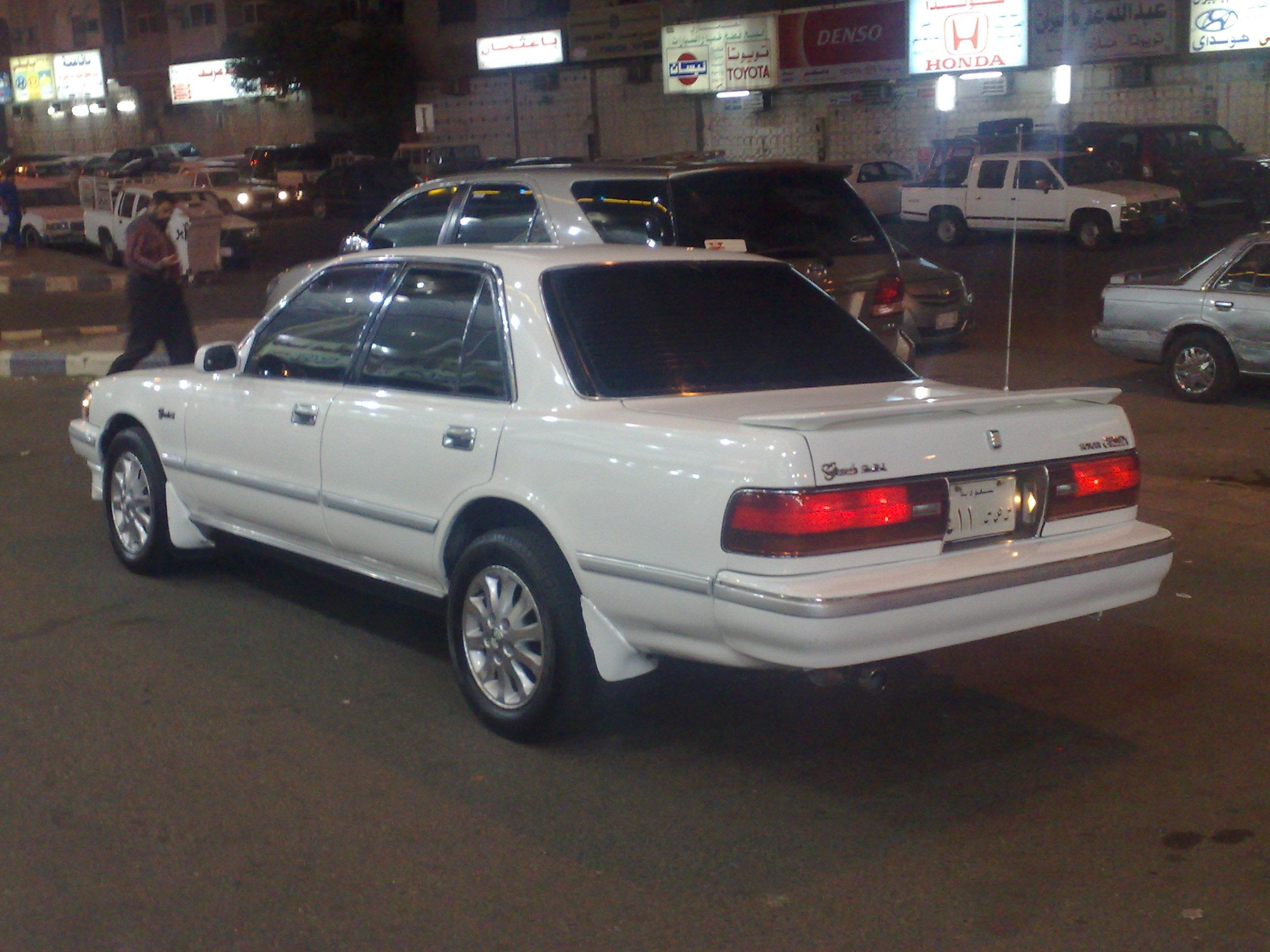 Another cressida_lover 1992 Toyota Cressida post... - 14105329