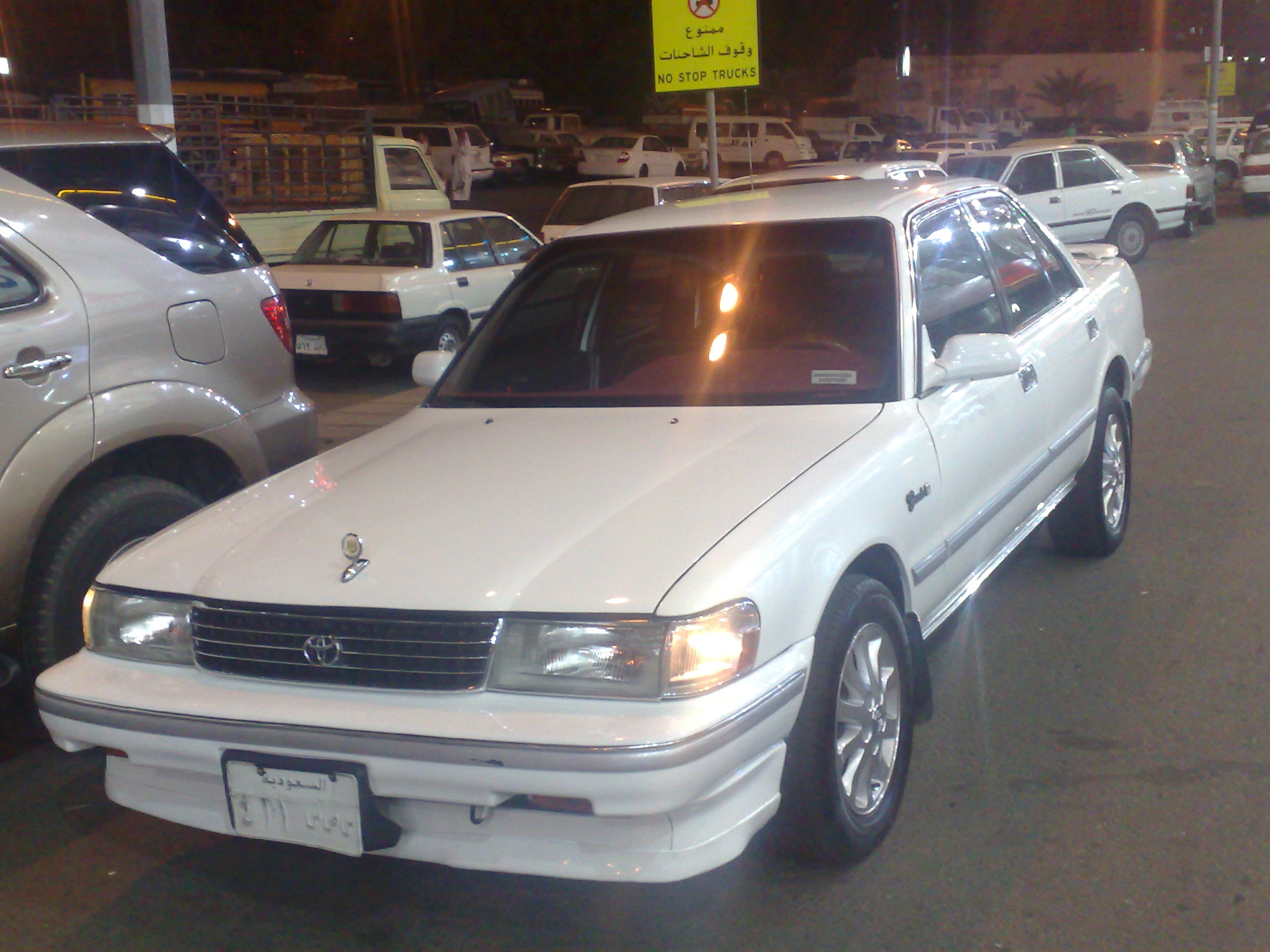 Another cressida_lover 1992 Toyota Cressida post... - 14105334