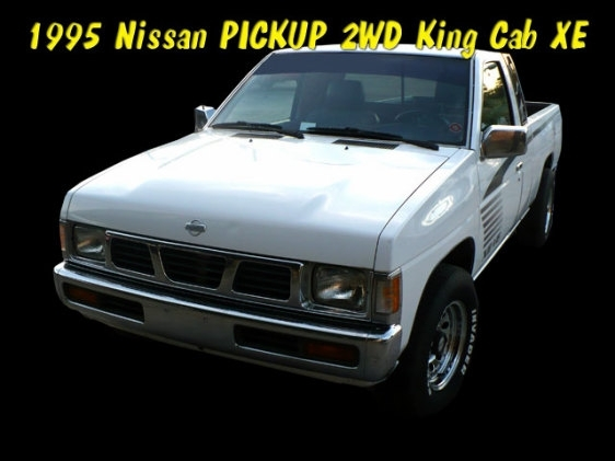 Another nismo_prerunner 1995 Nissan D21 Pick-Up post... - 14169962