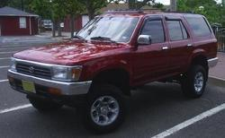 mygarages 1995 Toyota 4Runner