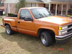 Diesel08s 1989 Chevrolet Silverado 1500 Regular Cab