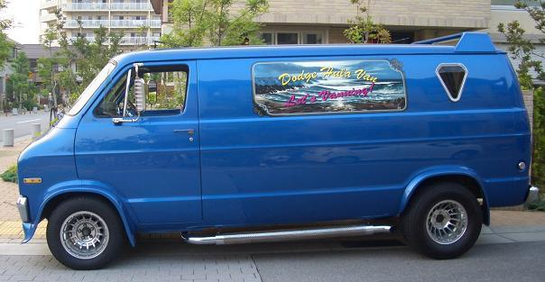 dodgehulavan 1975 dodge ram van 150 specs photos. Black Bedroom Furniture Sets. Home Design Ideas