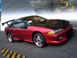 reacteclipses 1992 Mitsubishi Eclipse