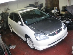 nbz18s 2002 Honda Civic