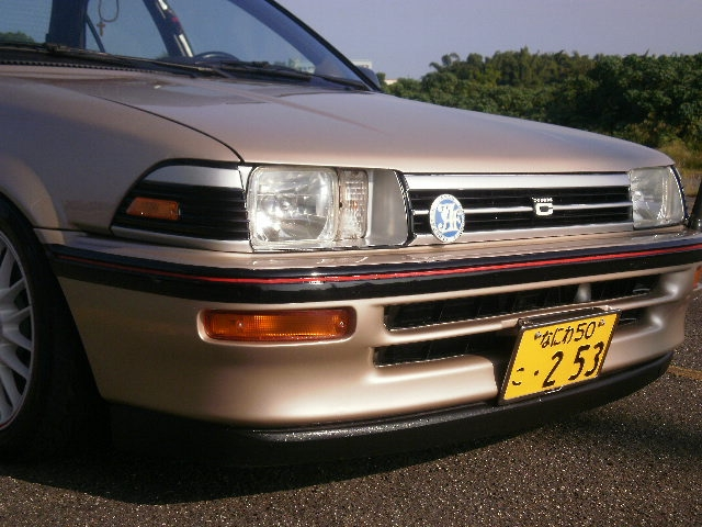 Another ramon23 1992 Toyota Corolla post... - 14419665