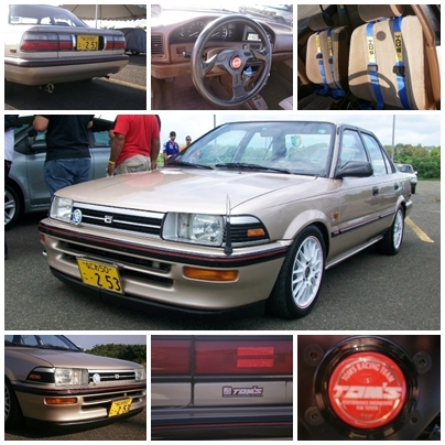 Another ramon23 1992 Toyota Corolla post... - 14419668