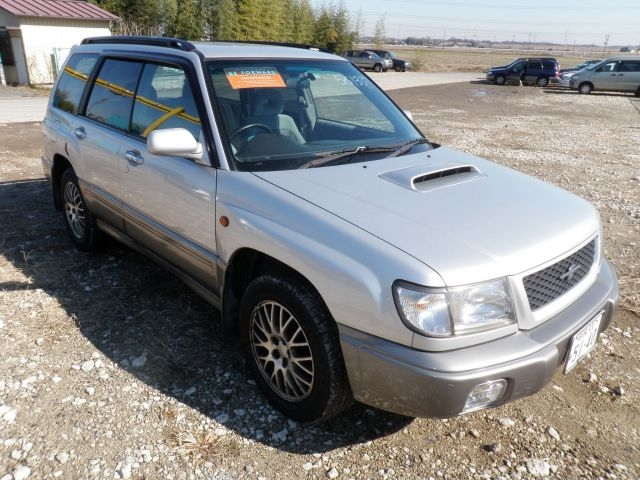 Another sparky110 1997 Subaru Forester post... - 14485260