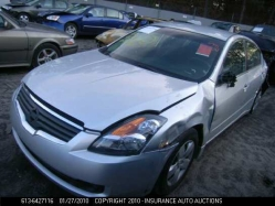 Holla1422s 2007 Nissan Altima