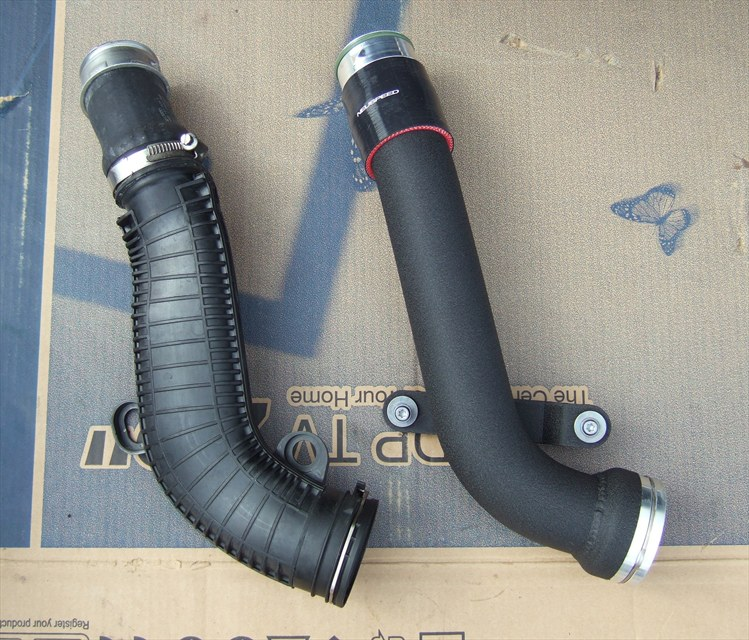 300zx Turbo Outlet Pipes: AWE Turbo Outlet Pipe Review