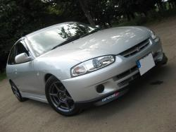 legenddarcys 2000 Mitsubishi Mirage