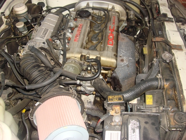 Another golden87 1990 Mitsubishi Galant post... - 14715934
