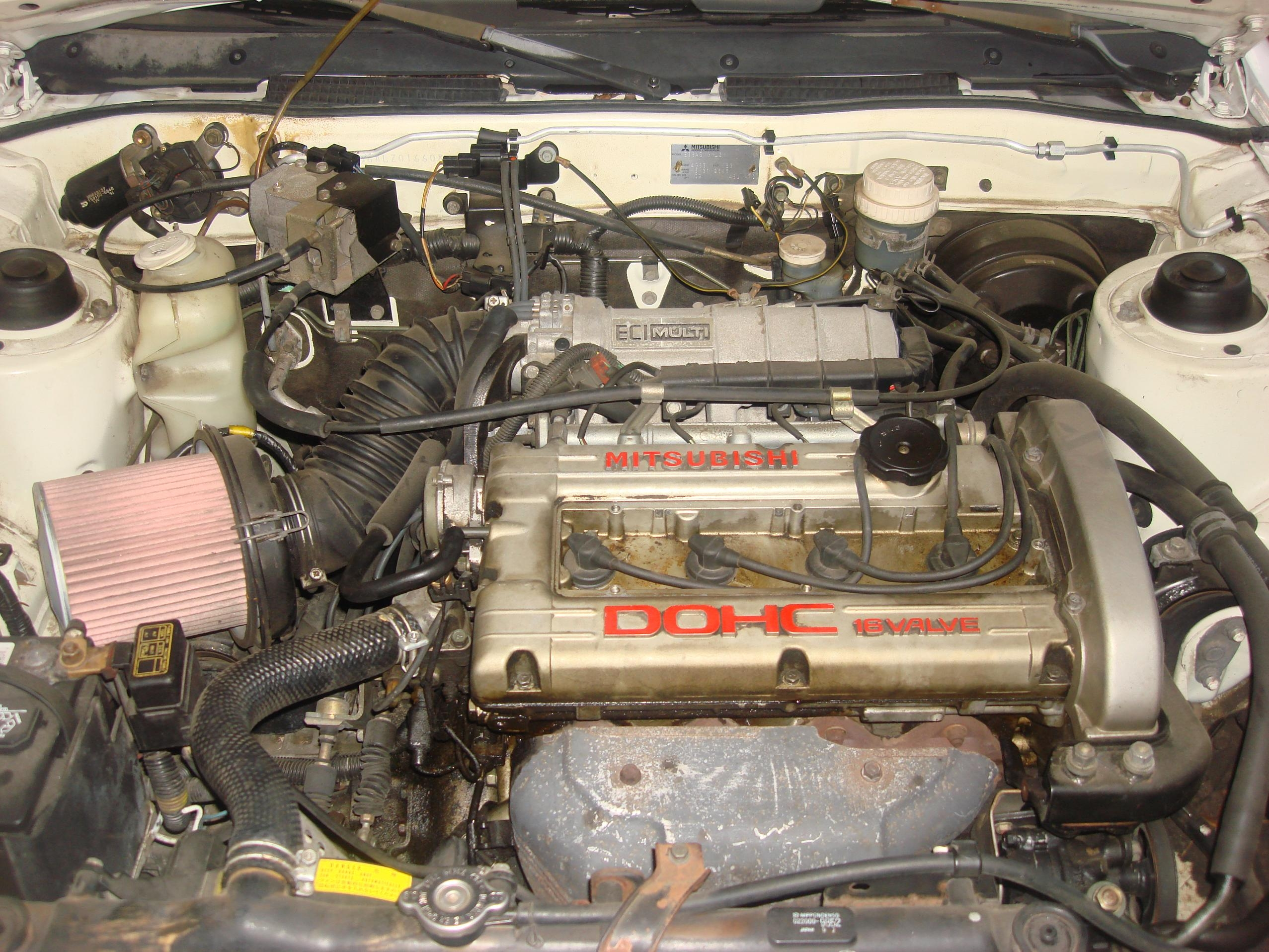 Another golden87 1990 Mitsubishi Galant post... - 14715938