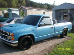 19shardys 1989 Chevrolet Silverado 1500 Regular Cab
